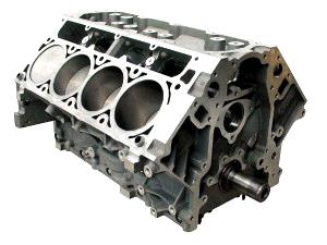 Reconditionari motoare blocul motor